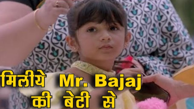 New Twist : Bajaj's daughter turn Prerna's saviour hints Anurag in Kasauti Zindagi Ki 2