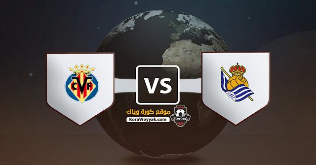 نتيجة مباراة ريال سوسيداد وفياريال اليوم الأحد 29 نوفمبر 2020 في الدوري الاسباني
