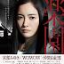 Sinopsis Drama Jepang Terbaru : Rakuen (2017)