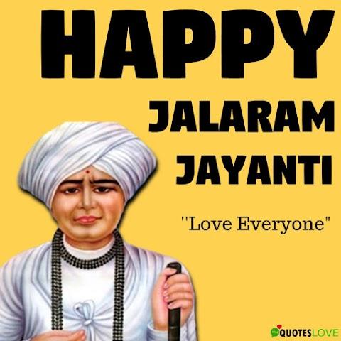 (Best) Happy Jalaram Jayanti Wishes & Images 2020