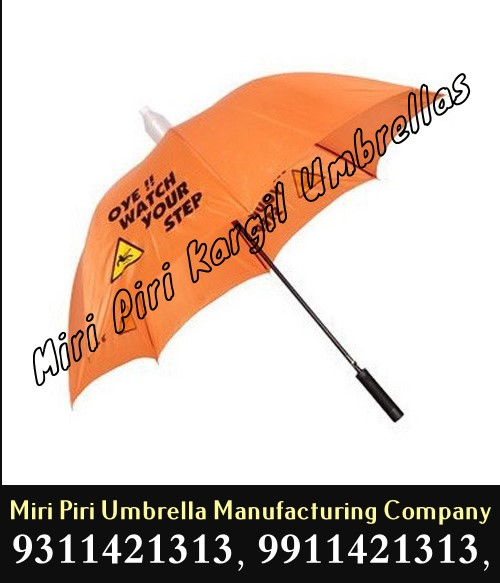 Kargil Umbrella Manufacturers in Delhi, Kargil Umbrella Manufacturers in India, digital umbrella, promotional umbrella, metal golf umbrella, kargil umbrella, paino umbrella