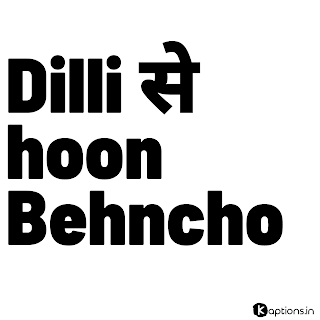 Funny One Line Captions in Hindi