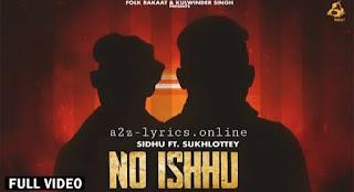 नो इशू No Ishhu Lyrics in Hindi | Guru Sidhu