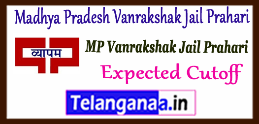MP Madhya Pradesh Vanrakshak Jail Prahari Expected Cutoff 2017 Merit List