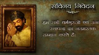 Bobby Deol Prakash Jha shares a disclaimer video Before 'Aashram' web series release