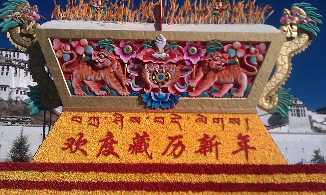 西藏旅遊-藏曆新年