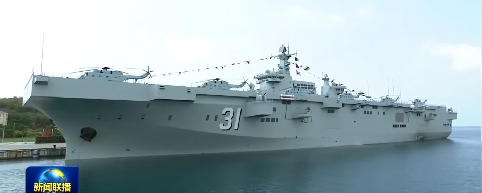 Китай поставив у стрій перший УДК типу 075