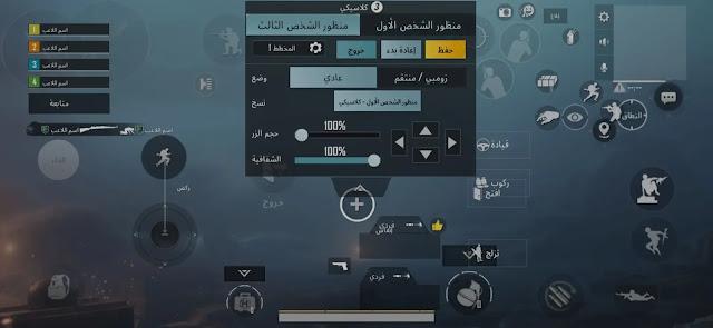 نصائح تخليك محترف جلاد في لعبة ببجي موبايل  PUBG Mobile