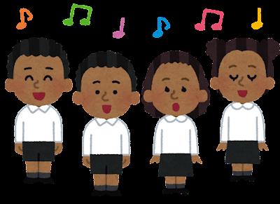 子供の合唱のイラスト(黒人・フォーマル)