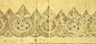 How to draw a single border design/border design pencil sketch in tracing paper/hand embroidery and machine emroidery saree border design Drawing