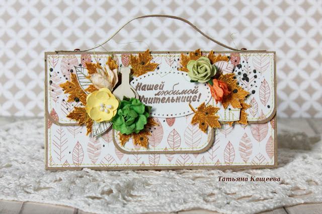 Мастер-класс по созданию упаковки для шоколада - шоколадницы в форме портфеля.
