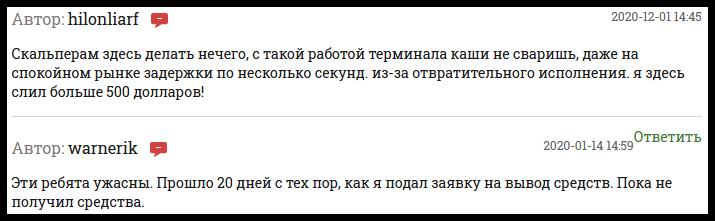 tradeviewlatam.com – отзывы о брокере
