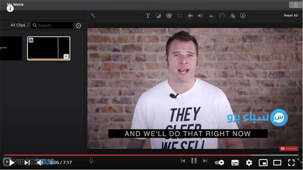 طريقة ترجمة مقطع فيديو