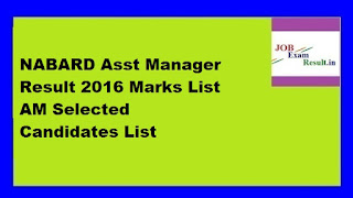 NABARD Asst Manager Result 2016 Marks List AM Selected Candidates List