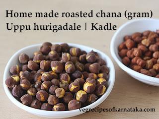 Uppu kadle recipe in Kannada