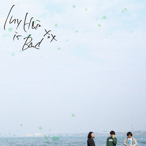 [Single] My Hair is Bad – 時代をあつめて (2016.05.11/MP3/RAR)