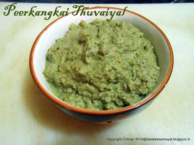 Peerkangai Thuvaiyal [ Ridge gourd chutney ]