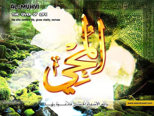 60. الْمُحْيِي [ Al-Muhyi ] 99 names of Allah in Roman Urdu/Hindi