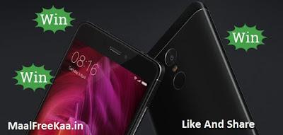Free Redmi Note 4