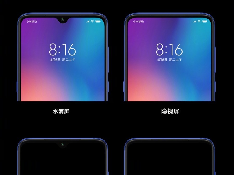 Xiaomi teases under-display camera