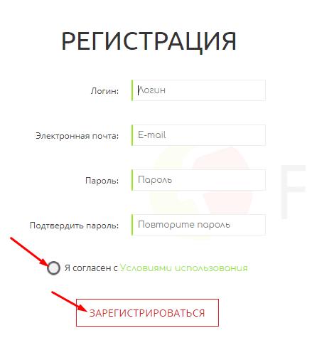 Регистрация в Fundum 2