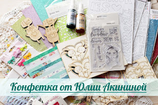 http://monjolibricolage.blogspot.ru/2016/05/5.html