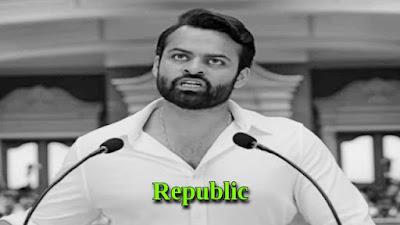 Republic Movie Release Date, Star Cast, Plot, Digital Rights, Zee Studios