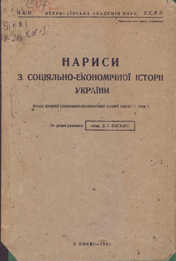 book Parallel Computational Fluid Dynamics