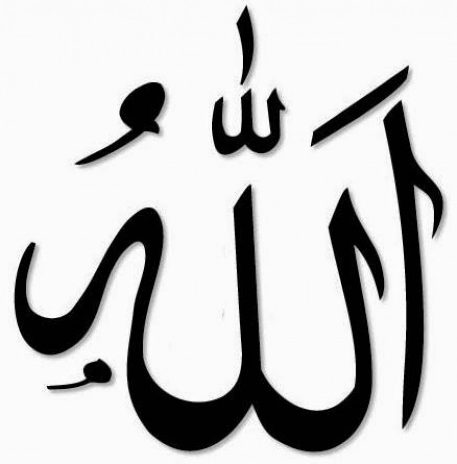 Ampunan Allah Artikel Da Wah Hikmah