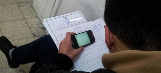 جهود الأجهزة الأمنية فى القبض على القائمين على صفحات الغش الالكترونى بامتحانات الثانوية العامة 2017