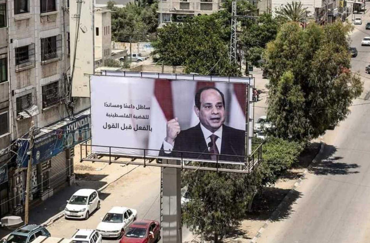 لافتات في شوارع غزة تحتفي بالرئيس السيسي