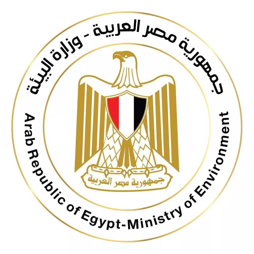 المحافظات المصرية تحتفل باليوم الوطني للبيئة