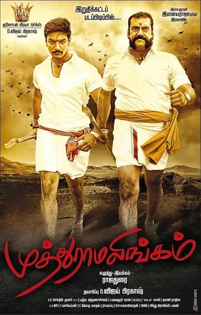 Muthuramalingam (2017) Dual Audio 720p UNCUT HDRip x264 [Hindi - Tamil] ESubs