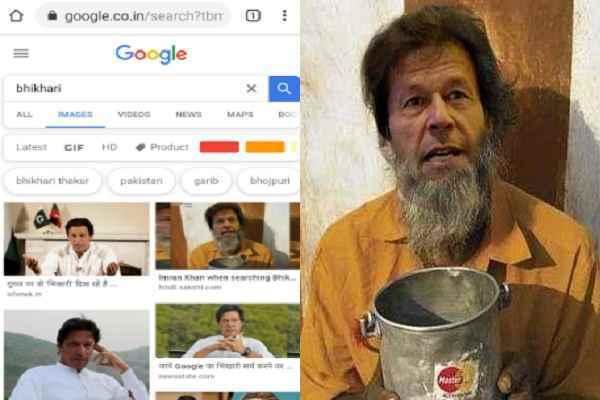 Is Pakistan PM 'beggar' Pakistan PM Imran Khan is seen as a beggar When Searching On Google