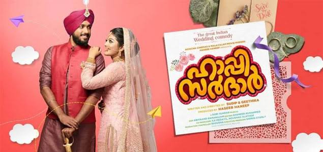Kalidas jayaram's Happy Sardar Movie Review Rating