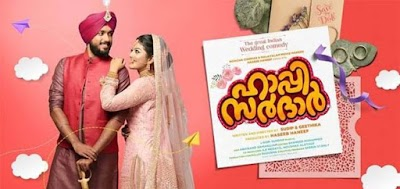 Kalidas jayaram's Happy Sardar Movie Review Rating