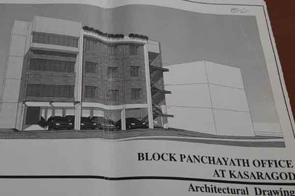 News, Kerala, Construction of new building of Kasargod Block Panchayat is in progress