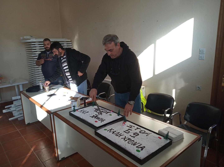 Πραγματοποιήθηκε η Γενική Συνέλευση και η κοπή πίτας του Σωματείου ''ΣΤΟΑ 59'' (φώτο)