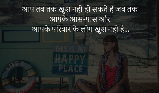 happy quotes by buddha