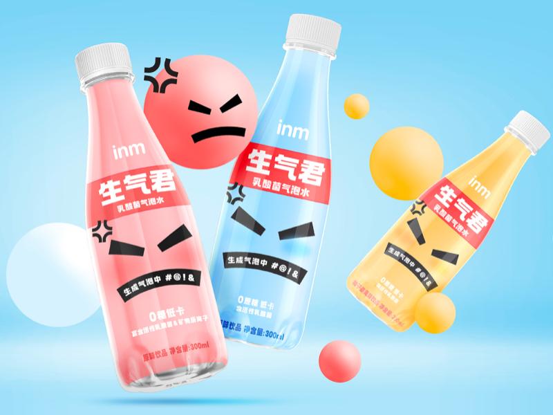 Mr. Angry Soda