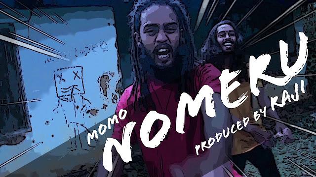Nomeru Song Lyrics - නොමෙරු ගීතයේ පද පෙළ