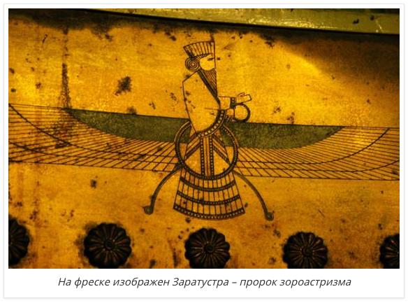 essay zarathustra zoroastrianism