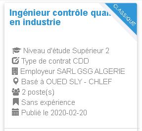 Employeur : SARL GSG ALGERIE Ingénieur contrôle qualité en industrie
