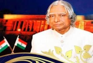 Pasumai car discovered by Balu (Abdulkalaam Award) – Palsuvai Thoranam