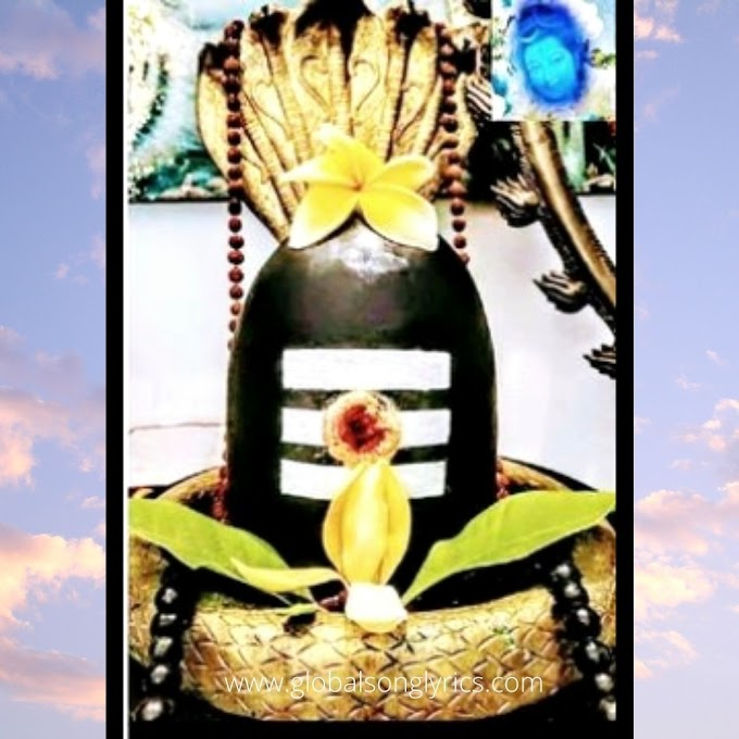 Wallpaper of Hindu God Mahadev Shiv Shankar