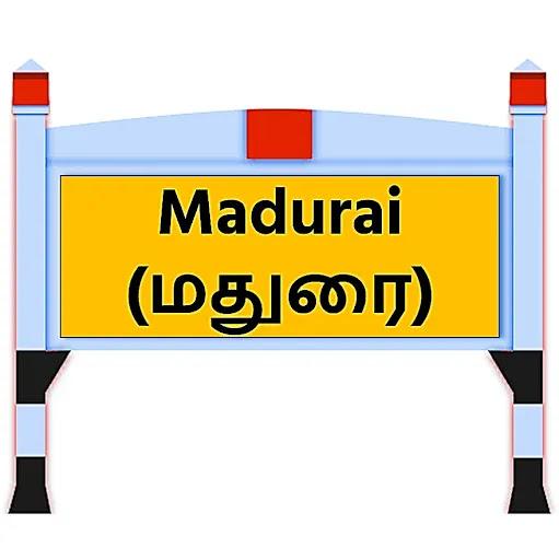 Madurai News in Tamil