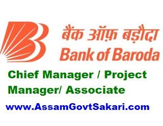 bank of baroda recruitment 2015 16 result
