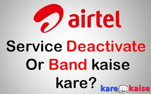 airtel-service-band-kare-hataye