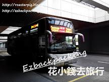 桃園機場機場巴士客運站