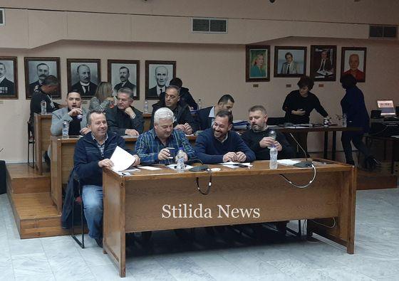 Συνεδρίασε την Τετάρτη το Δημοτικό Συμβούλιο Στυλίδας